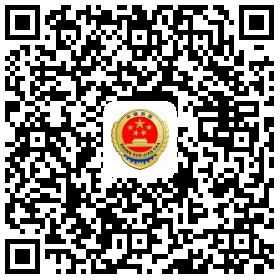 晋城检察手机客户端IOS版